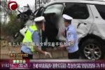 赤峰环城高速一越野车撞废 驾驶员仅右臂轻微擦伤