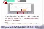 赤峰市场监管局提醒:超12万户市场主体即将失信 赶紧年报