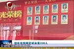 系列报道《林西县:沧桑巨变七十年 逐梦奋斗新时代》之六:  就业创业筑牢民生之基