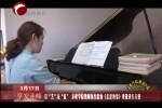 """以""""艺""""抗""""疫"""" 赤峰学院教师创作歌曲《亲爱的你》致敬逆行天使"""