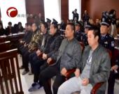 翁旗法院公开审理首起扫黑除恶案件