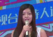 22号选手 李婧