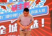 6号选手 陈鹏程