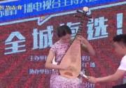 29号选手 李雨菲