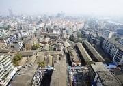 从城中村居民生活变迁看棚户区改造的赤峰步伐