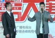 12选手:张凤勇、李勇利