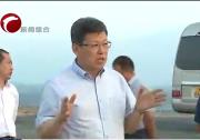 市长孟宪东就工业经济等工作到林西调研