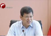 赤峰市政府召开党组巡视整改专题民主生活会