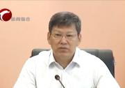 赤峰市政府召开2017年第10次常务会议