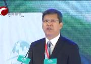 赤峰参加2017亚洲旅游产业年会
