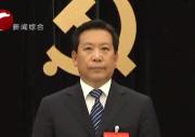 中国共产党赤峰市第七届委员会第七次全体会议公报