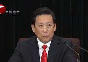 中国共产党赤峰市第七届委员会第八次全体会议公报
