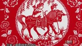 直播生活生活帮特别节目03
