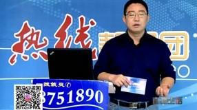 直播生活生活帮特别节目07