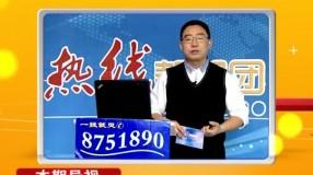 直播生活生活帮特别节目06