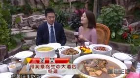 直播生活生活帮特别节目04