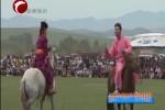 蒙古语《昭乌达》