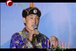 蒙古语《西拉沐沦》