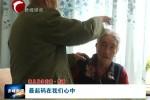 汉语《赤峰新闻》