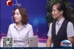 赤峰经济报道