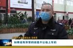 赤峰汽车站市内客运车辆已陆续恢复通车