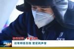 《复工复产不负春》 新闻述评:春满赤峰