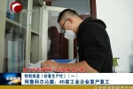 赤峰新闻(首播)