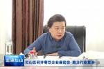 【红山区】召开餐饮企业座谈会 助力行业复苏