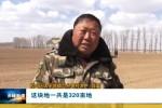【松山区】农机助春耕 种田更轻松