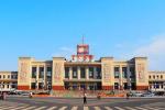 赤峰旅客注意12月27日起下列车次终到站有变