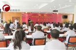 赤峰東榮集團 香港偉新集團成立合資公司簽約儀式舉行