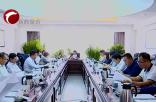 市七届人大常委会召开第二十三次主任会议