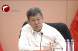 孟憲東:提高政治站位 聚焦問題導向 推動專項鬥争向縱深邁進