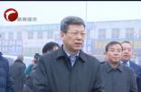 孟宪东率队到石家庄市 临沂市考察专业市场建设和物流产业发展