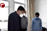 王旺盛到市新型肺炎防控工作指挥部指导工作