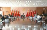 孟宪东主持召开市应对新冠肺炎疫情工作领导小组第九次会议