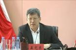 关于煤炭资源领域违规违法问题,赤峰市如何研究部署下一步工作!