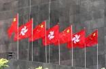 人民日报:安定团结香港才能再出发