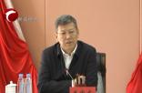 孟宪东主持召开市煤炭资源领域违规违法问题专项整治工作推进会