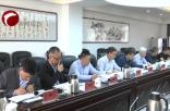 市七届人大常委会召开第三十七次主任会议