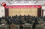 自治区党委第二巡视组向赤峰市反馈优化营商环境专项巡视情况
