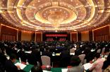 市委七届十二次全委会召开 定调赤峰新发展方向!