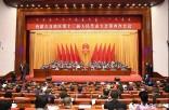 内蒙古自治区十三届人大四次会议开幕!图解政府工作报告