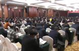 市政协委员铸牢中华民族共同体意识专题培训会召开