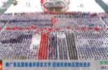 《铸牢中华民族共同体意识》 推广普及国家通用语言文字 促进民族地区团结进步