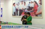 《内蒙古自治区促进民族团结进步条例》系列解读(一) 民族团结是各族人民的生命线