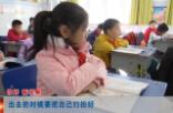 《推行使用三科统编教材加强国家通用语言文字教育教学大家谈》 新闻特写:多措并举 保障教学质量