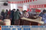 《内蒙古自治区促进民族团结进步条例》系列解读(三) 促进各民族共同繁荣发展
