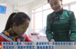 """系列报道《建功""""十四五""""奋进新时代·赤峰妇女在行动》之三: 牧区妇女:创新传统技艺 激扬发展活力"""