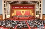 """刚刚,我市的全国人大代表从北京传回""""两会""""声音"""